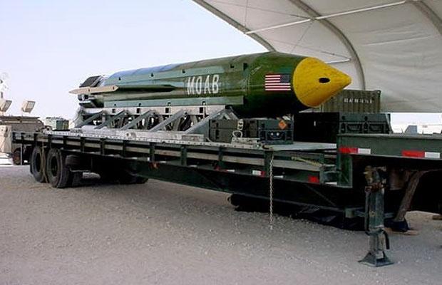 ГБУ-43, Eglin Air Force Base via AP