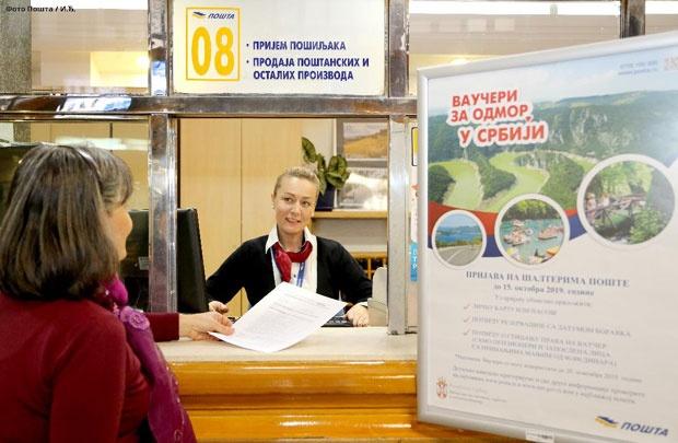 Ispunjena kvota za državne turističke vaučere